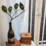 Leafy Tree Centerpiece